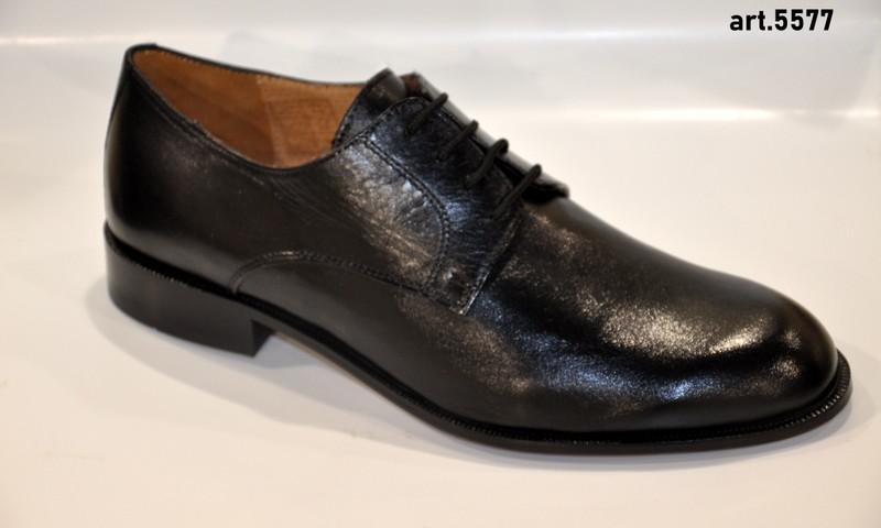 Shoes art.5579