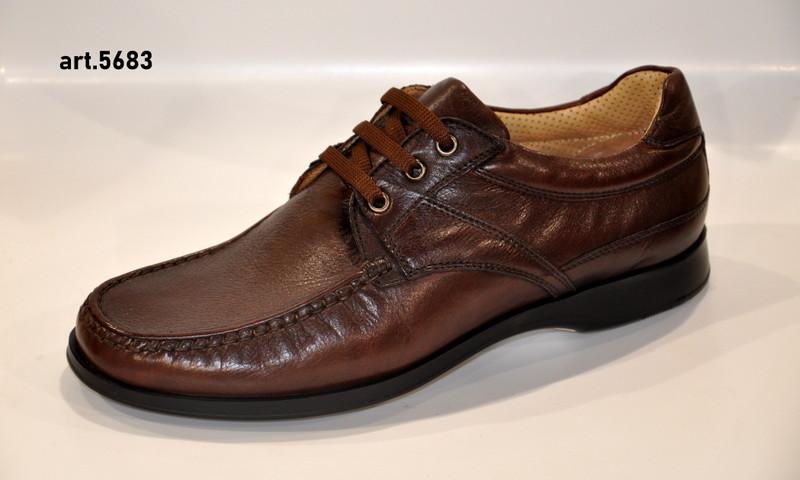 Shoes art.5683.P